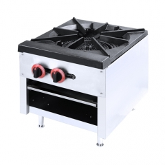 HGS Gas Stove