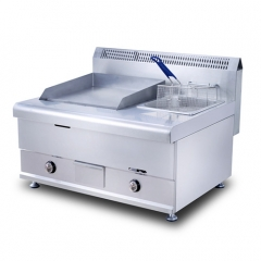 HGG Gas Griddle With Fryer