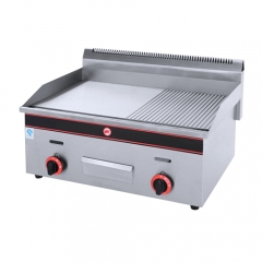 HGG Gas Griddle